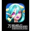爱米娱乐九人牛牛 开挂软件下载 视-最新版软件