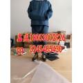 中级防护约束衣 戒毒所高级防护约束衣1