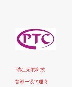 普诚一级代理商_无刷马达驱动IC-深圳市瑞江无限科技有限公司