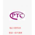 普诚一级代理商_无刷马达驱动IC-深圳市瑞江无限科技有限公司0