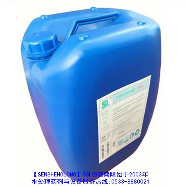 反渗透阻垢剂OEM森盛隆技术实力雄厚