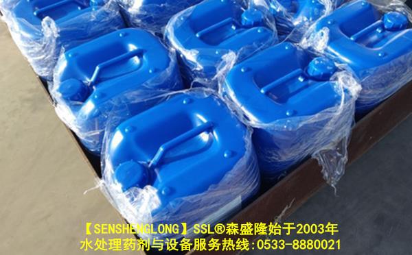 反渗透阻垢剂使用方法森盛隆免费水质检测与技术支持