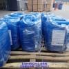 高硬水反渗透阻垢剂SSL行业品牌进口效能1