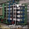 反渗透阻垢剂国家标准森盛隆专利技术配制1