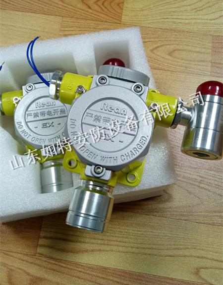 溴素独立式气体报警器 毒性气体报警探测器厂家