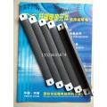远红外电热板碳棒价格