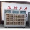 山东新迈环保设备  干式喷漆柜 厂家直销  全国发货