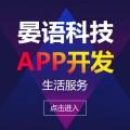 重庆本地生活APP定制开发