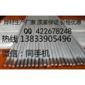 Nimrod 625 ENiCrMo-3焊条