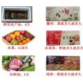 食品礼盒预售卡 全国销售自助扫码兑换礼盒提货系统