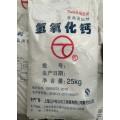 廠家直銷食品級氫氧化鈣 消石灰熟石灰 凈水檳榔魔芋豆腐用