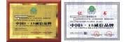 中国315诚信品牌办理