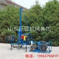 华夏巨匠 人抬式山地钻机,轻便型山地钻机 使用长久 效率又高