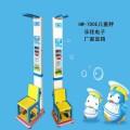 超声波体检秤 防疫站适用 全自动测量 儿童身高体重坐高秤