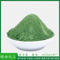湘潭高温氧化铬绿 玻璃颜料三氧化二铬 氧化铬绿厂家价格