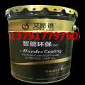 各类化工原料罐专用凉凉胶隔热漆厂家