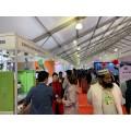 2020孟加拉塑料包裝印刷展