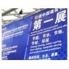 2019中国2019上海建筑节能展览会【主办方唯一发布】