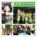 在南宁创业开辅导培训班有前景吗