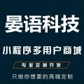 重庆系统开发定制_app定制开发_重庆晏语科技一站式外包服务