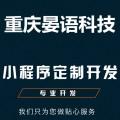 晏语科技小程序开发公司_小程序网站定制开发_微信小程序开发