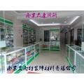南京门诊部柜台货架