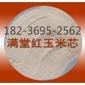 郑州玉米芯8大用途-原材料颗粒