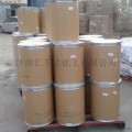 氟化钾山东生产厂家优惠报价