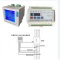重庆智慧城市智慧用电安全隐患监控系统专家