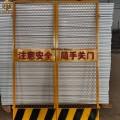 厂家直销施工电梯防护门 井口洞口安全防护网直送工地