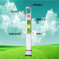 全自動身高體重測量儀 無接觸測量身高體重血壓 健康體檢一體機