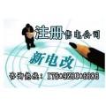 上海售电公示价格