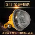 SW7153尚为防爆应急灯12V