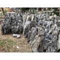 康乐假山石景观 康乐假山石厂家 康乐假山石销售
