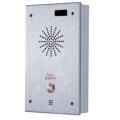 电梯无线对讲电话机,壁挂式4G全网通紧急求助电话机