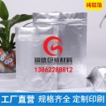 扬州铝箔袋