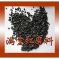 巩义厂家:多种规格铜矿砂,价格、应用领域详解