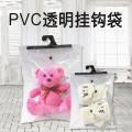 广州pvc包装袋批发商_仁智包装厂