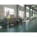 山东通佳EPE珍珠棉生产机器