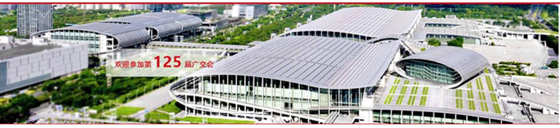 广州深恩展览有限公司总部联系方式