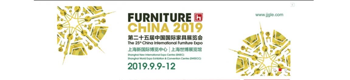 广州深恩展览有限公司总部产品列表