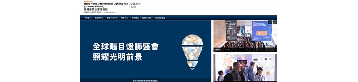 广州深恩展览有限公司总部证明资料