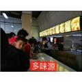 學校食堂飲料機投放洛陽可樂機果汁機飲料機出售
