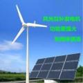 小型三项交流永磁风力发电机5千瓦220伏电压可按客户要求定做