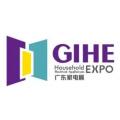 2019广东顺德国际家用电器博览会-家电配套