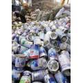 北京過期的進口奶粉銷毀處理,北京變質的酒水飲料銷毀處理