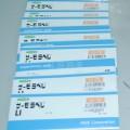 NICHIGI 日油技研温度贴纸, 示温贴 LI-115