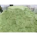 硫酸亞鐵在農業和園林上面的使用方法