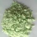 硫酸亚铁 生物养料 绿矾 工业级硫酸亚铁 水处理硫酸亚铁