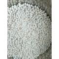 催化剂载体专用氧化铝载体都有哪些用途